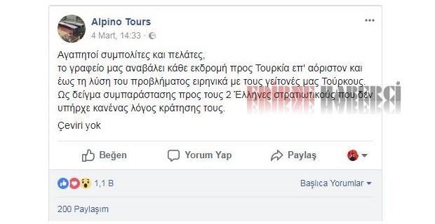 Yunan turizm şirketi turlarını iptal etti!