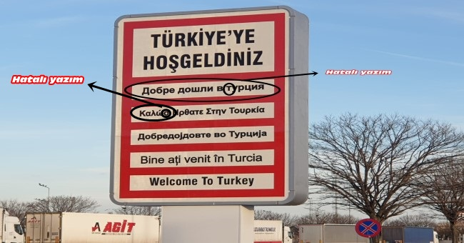 """Türkiye'nin """"T"""" si küçük!"""