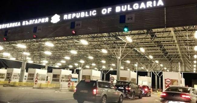 Bulgaristan 5 yaş ve altındaki çocuklara PCR'ı kaldırdı!